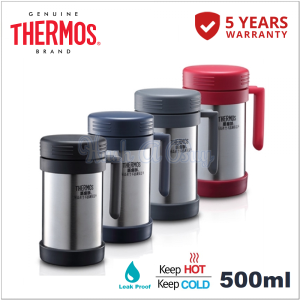 Thermos Stainless Steel Outdoor Mug 500ml
