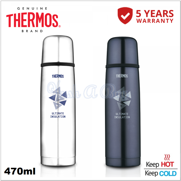 Thermos FDX Series Flip Top Flask 470ml