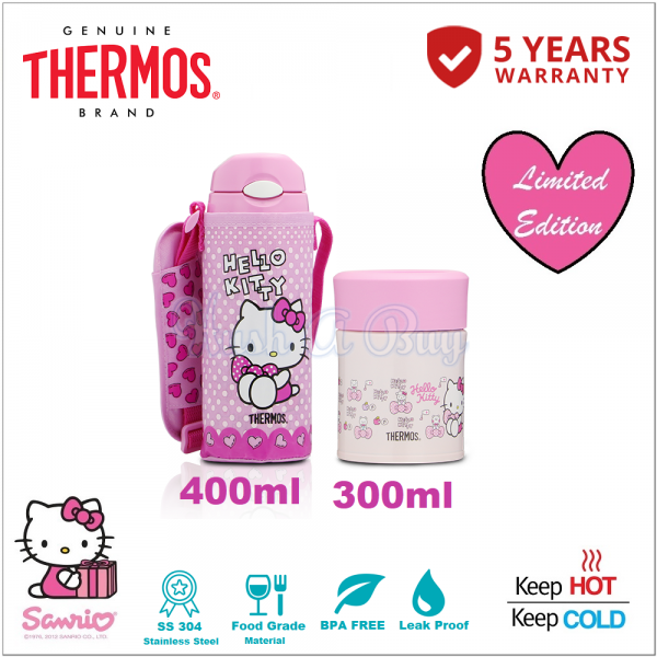 Thermos Ice Cold Straw Bottle & Food Jar Gift Set -  Hello Kitty Limited Edition