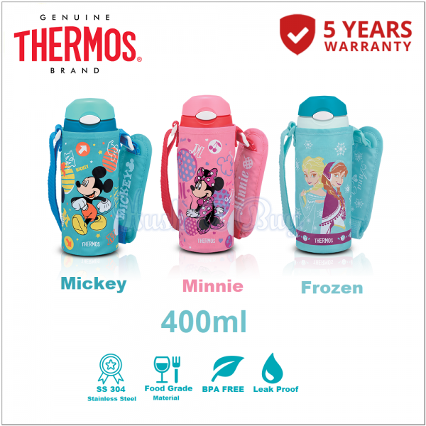 Thermos Ice Cold Bottle with Pouch 400ml - Disney