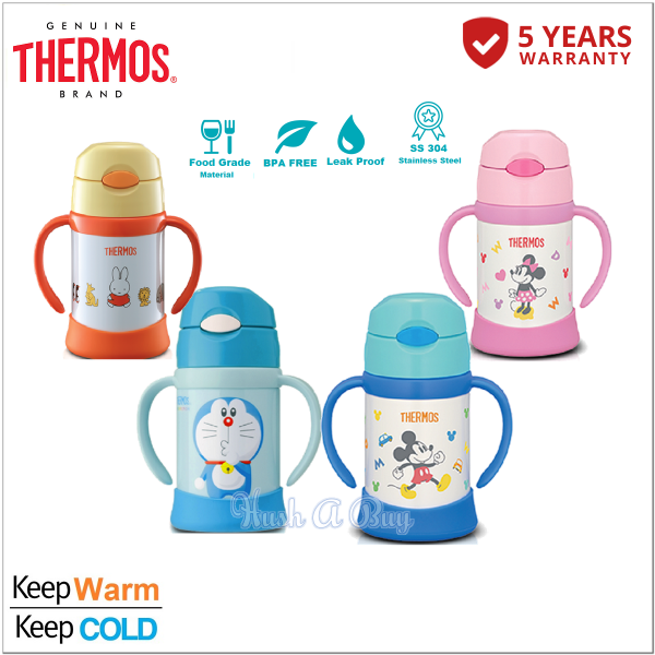 Thermos Sippy Cup with Straw & Handle 250ml - Mickey / Minnie / Doraemon / Miffy