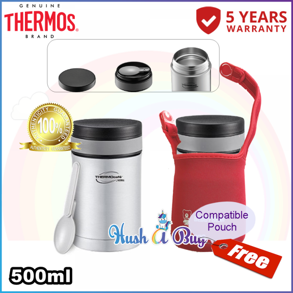 Thermos Thermocafe Basic Living Food Jar With Spoon 500ml FREE COMPATIBLE POUCH