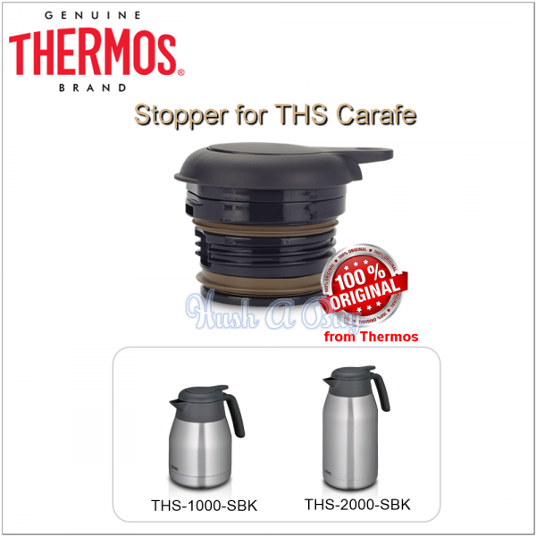Thermos Spare Part - THS Series Stopper - Carafe Head