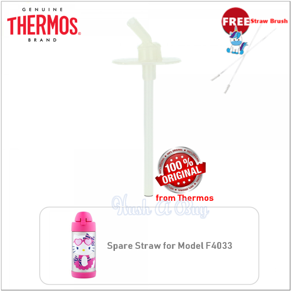 Thermos Spare Straw for F4033 Series