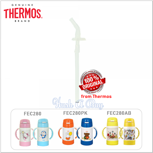 Thermos Spare Straw for FEC-280 Series