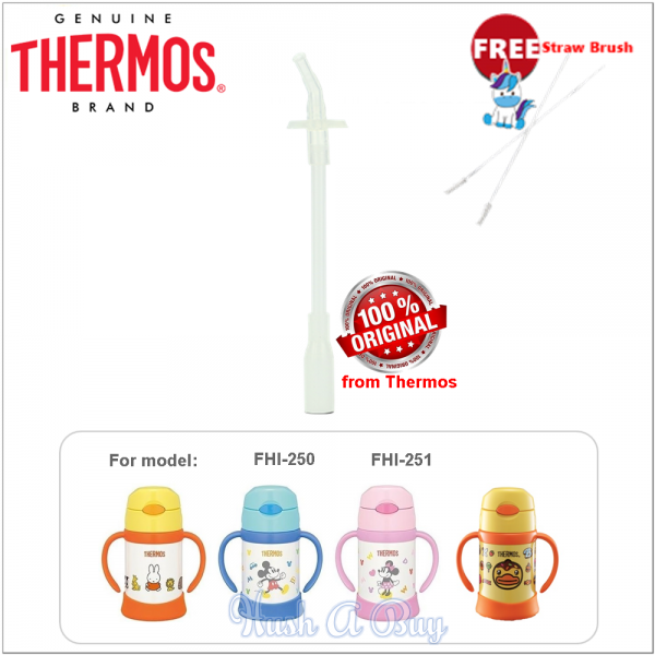 Thermos Spare Straw for FHI250/FHI251 Series
