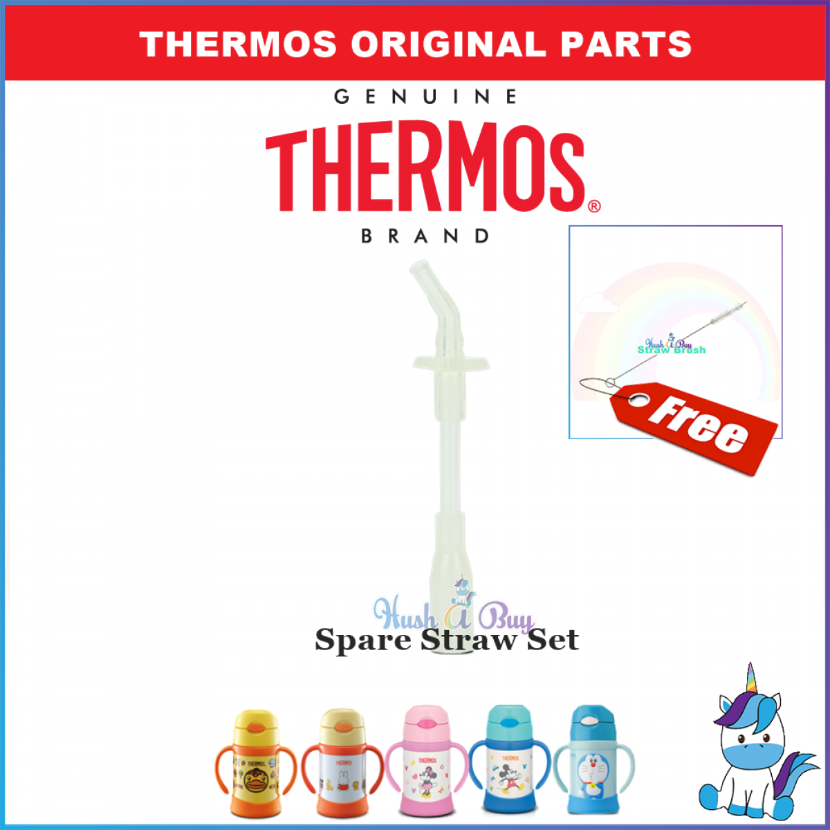 Thermos Spare Part Spare Straw Stopper Complete Set for FHI250/FHI251 Series - FREE STRAW BRUSH