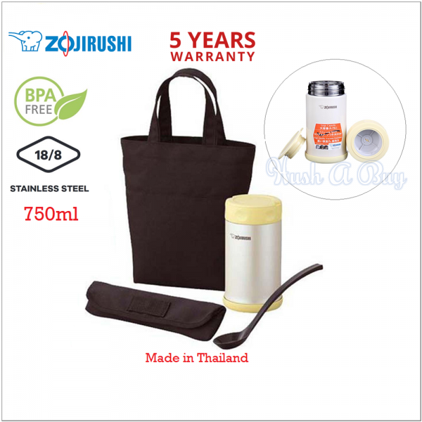 Zojirushi Stainless Steel Food Jar With Bag and Spoon - Pearl Yellow
