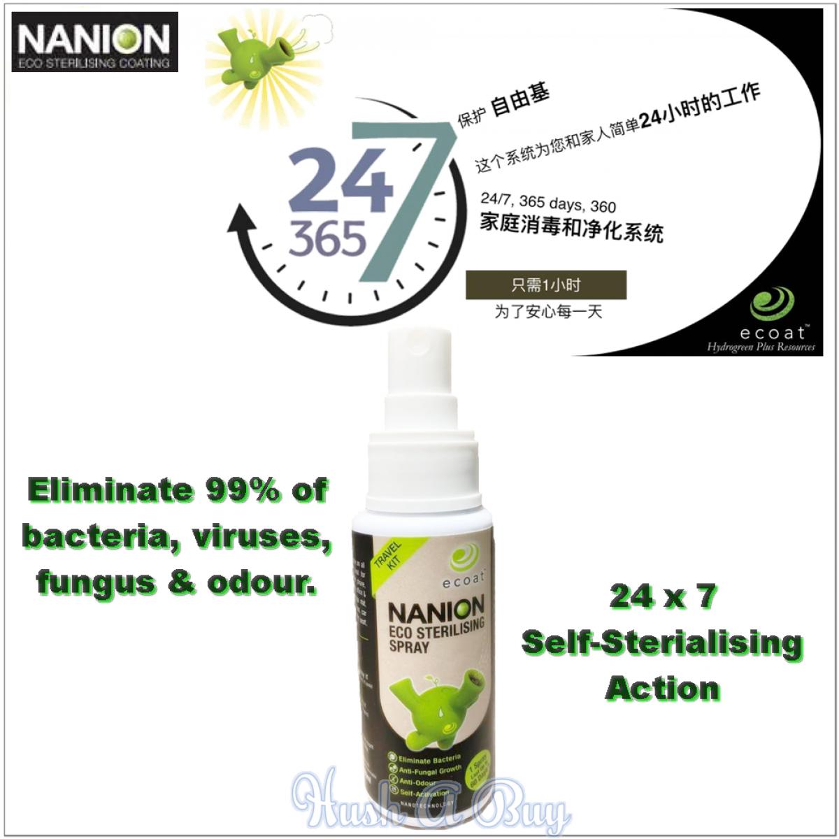 Nanion Eco Sterilising Spray 60ml - Kills 99% of Bacteria& Viruss