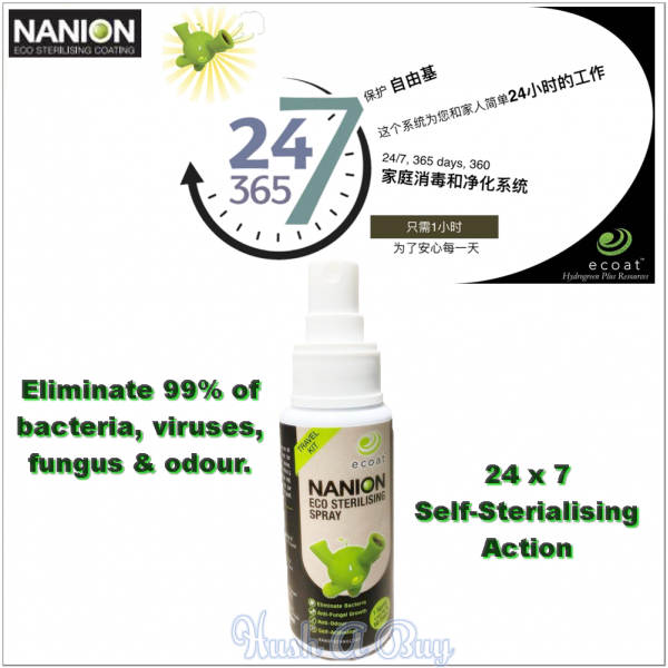 Nanion Eco Sterilising Spray 60ml - Kills 99% of Bacteria & Viruss
