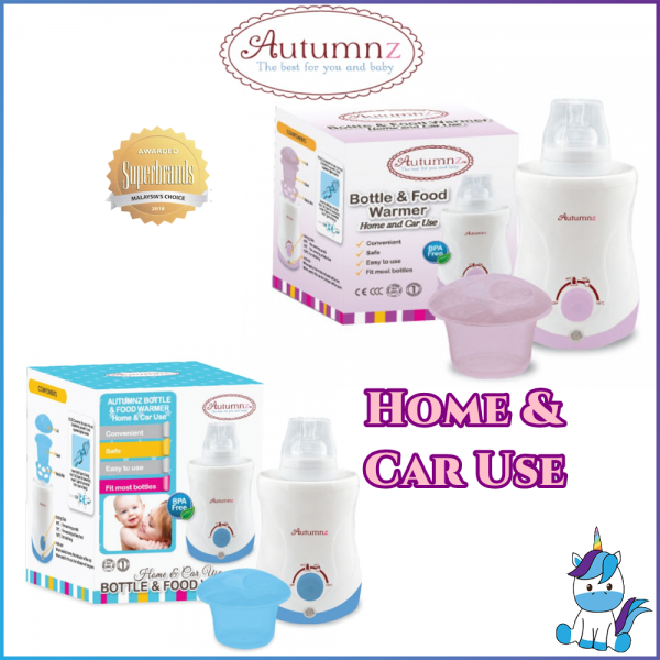 Autumnz Bottle / Baby Food Warmer Home & Car Use - Lilac or Blue - 1 Year Warranty