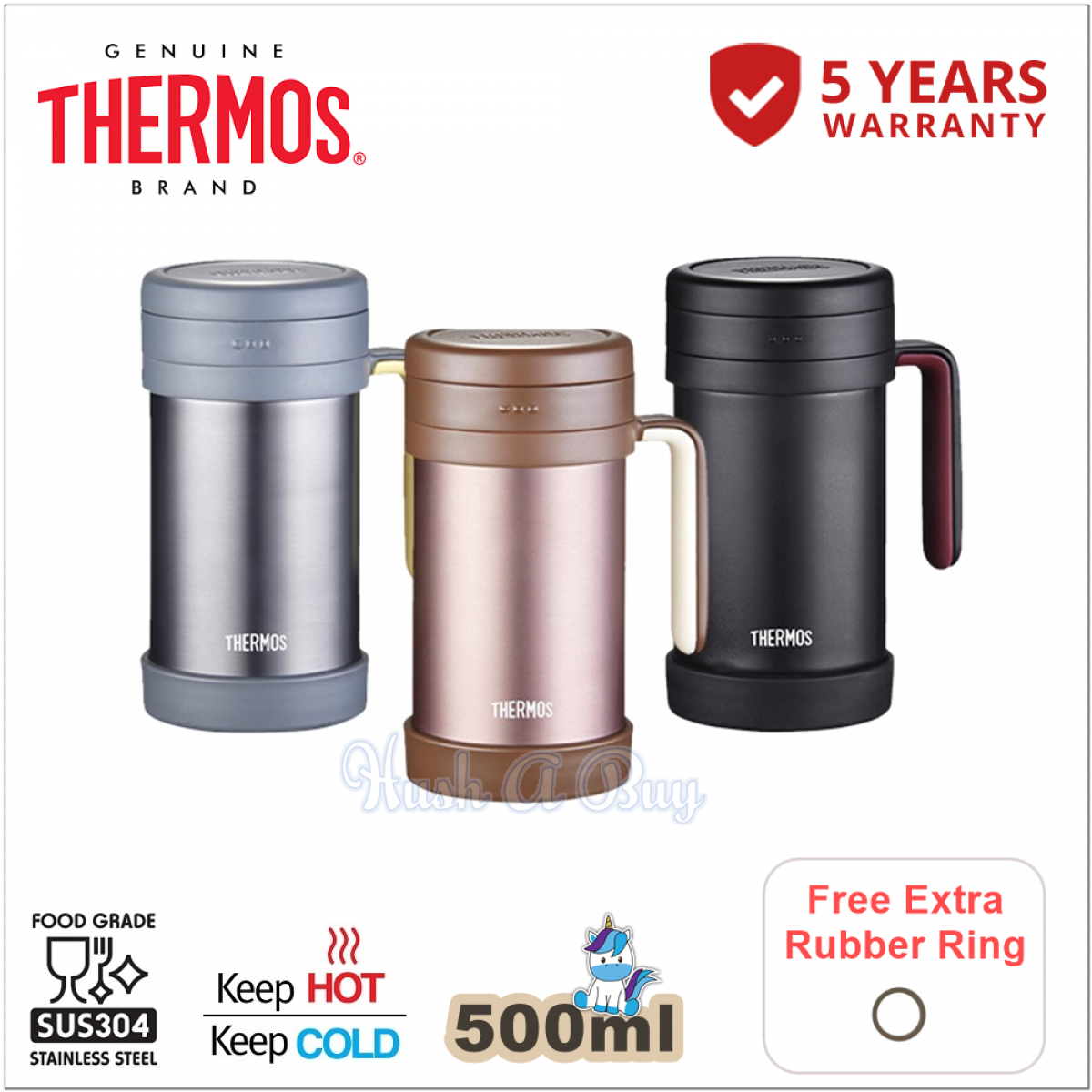 Thermos Outdoor Mug with Rubber Strainer 500ml