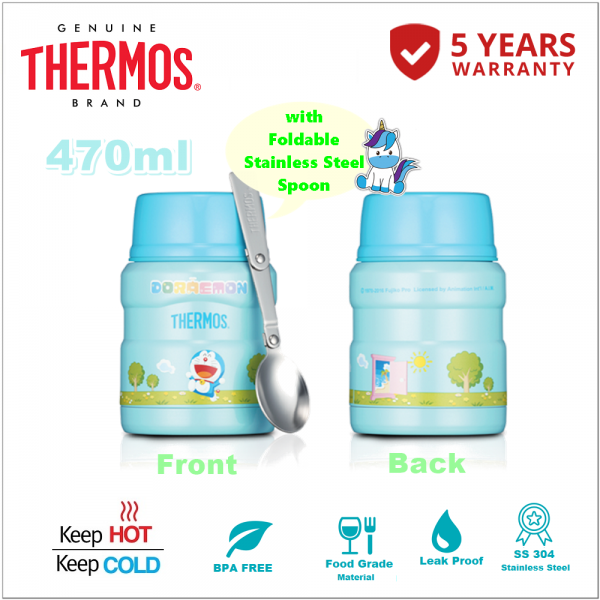 Thermos SK Series Stainless King Food Jar with Spoon 470ml - Doraemon
