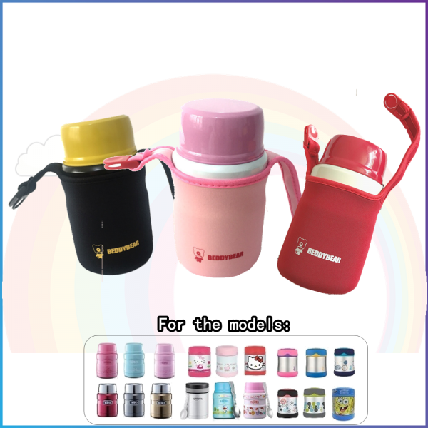 Food Jar Pouch For Thermos and Zojirushi With Strap for 300-520ml