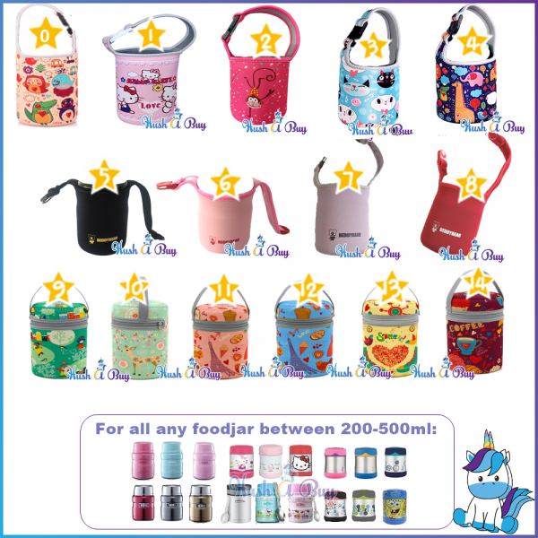 Food Jar Pouch For Thermos, Zojirushi, Zebra, Face, Izalo, with Strap for 200-520ml