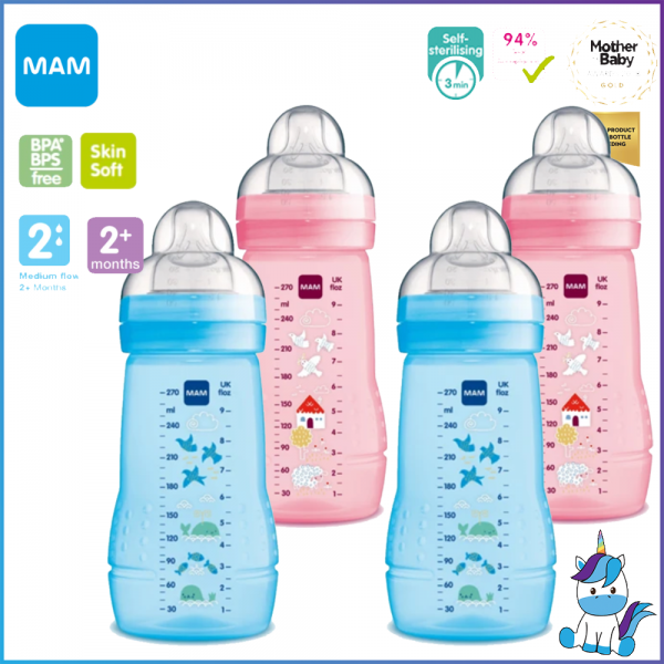 MAM Easy Active Baby Feeding Bottle 270ml with Teat Size 2 - Double Pack - Made in Europe