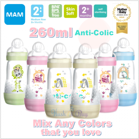 MAM Easy Start Anti-Colic Bottle 260ml - Double Pack