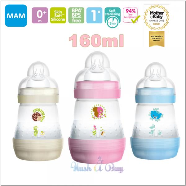 MAM Easy Start Anti-Colic Bottle 160ml - Single