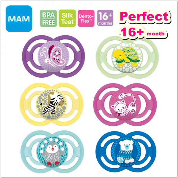 MAM Perfect Baby Silicone Pacifier (16+ Months)