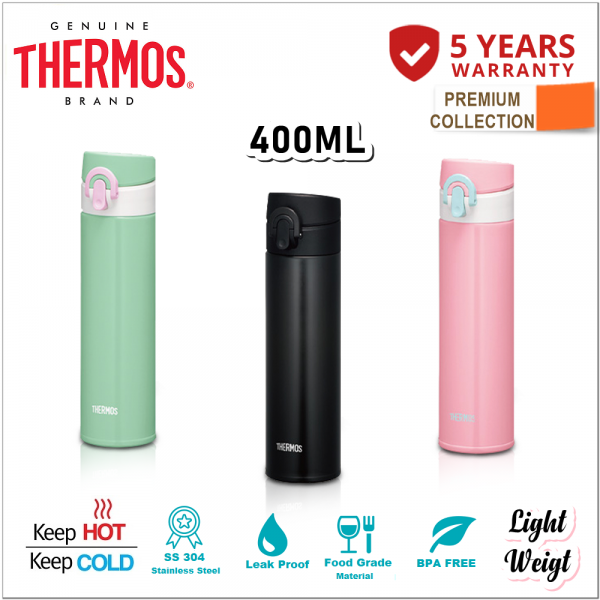 Thermos Premium Collection Super Light Executive Flask 400ml
