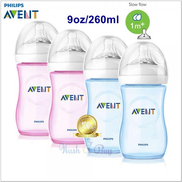 Avent Natural Baby Bottle 9oz/260ml - 2 Bottles