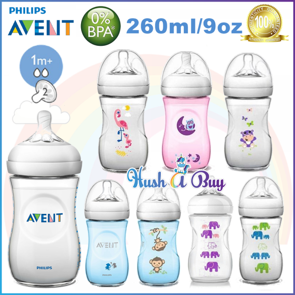 Avent Natural Baby Bottle with Decorated Design 9oz/260ml - Single