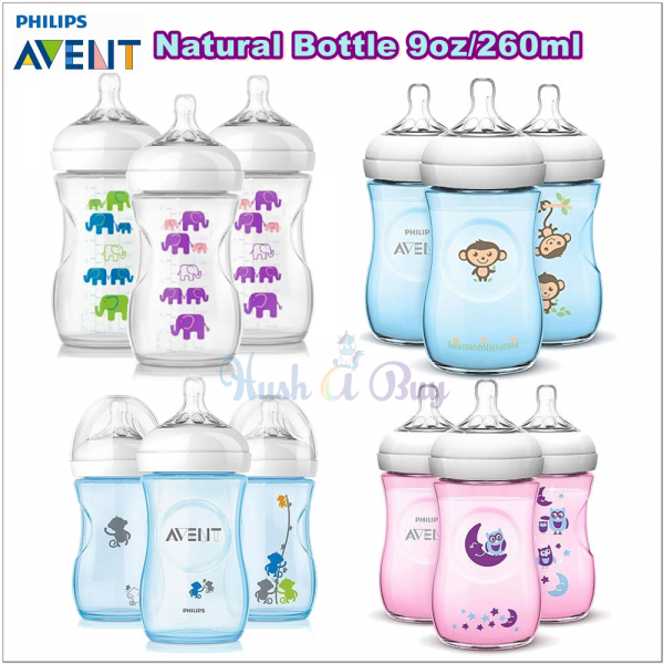 Avent Natural Baby Bottle with Design 9oz/260ml (Single Pack)