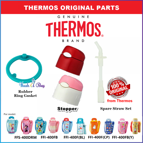 Thermos Spare Straw Complete Set for FFS-400/FFI-400/FHL-400