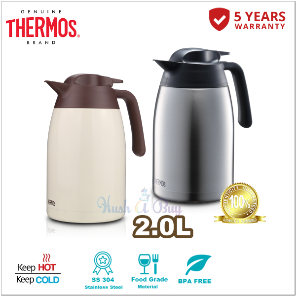 Thermos THV SERIES Lifestyle Carafe 2.0L