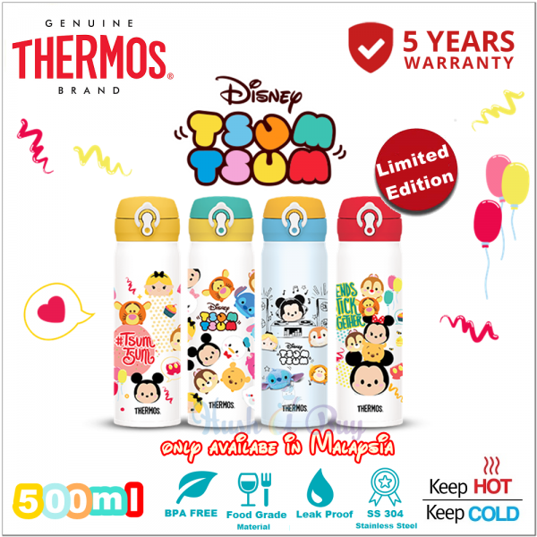 Thermos Ultra Light Flask Disney Tsum Tsum 500ml