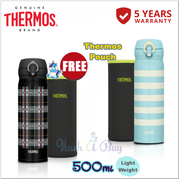 Thermos Ultra Light Executive Flask 500ml