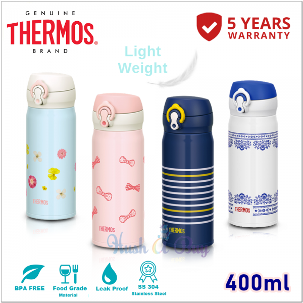 Thermos Ultra Light Executive Flask 400ml**