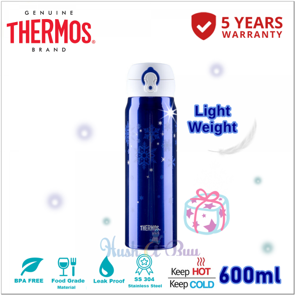 Thermos Ultra Light Executive Flask 600ml (Limited Edition)