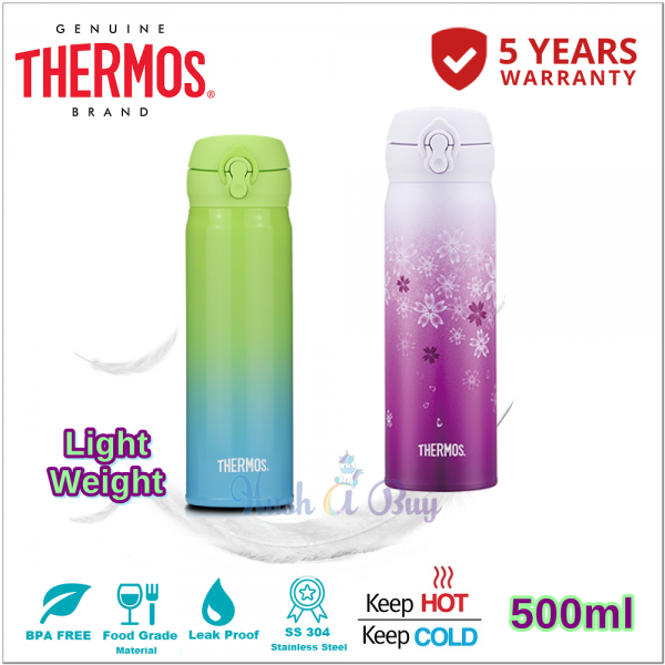 Thermos Ultra Light Executive Flask 500ml (Color of Life)