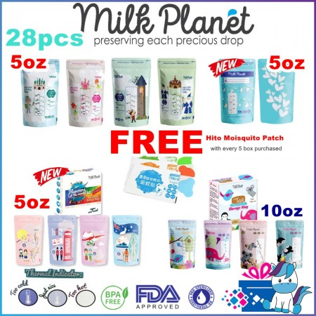 NEW! Milk Planet Premium Breastmilk Storage Bag - Special Edition 3.5oz, 5oz, 7oz, 10oz FREE MOISQUITO PATCHES