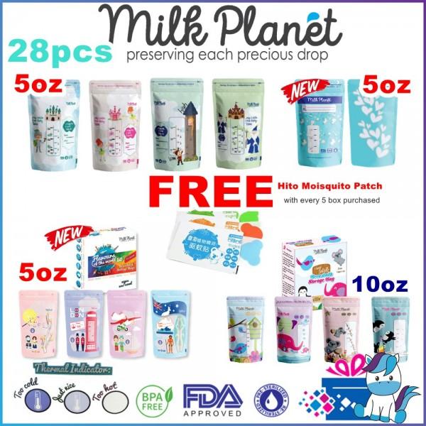 NEW! Milk Planet Premium Breastmilk Storage Bag - Special Edition 3.5oz, 5oz, 7oz, 10oz FREE MOISQUITO PATCHES