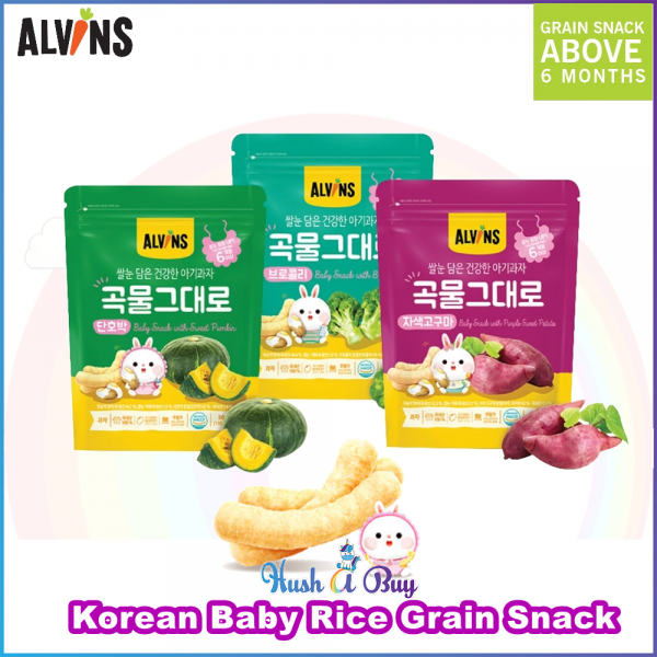 ALVINS Korean Baby Rice Snack for 6 Months Brocolli / Purple Sweet Potatoes / Sweet Pumpkin