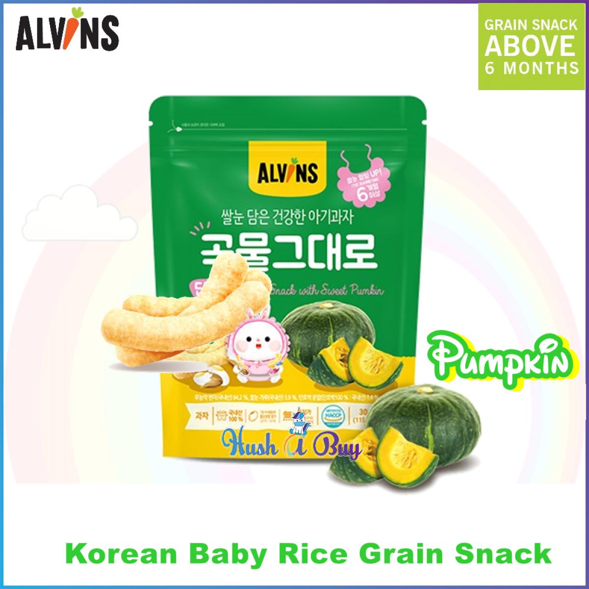 ALVINS Korean Baby Rice Snack for 6 Months Brocolli / Purple Sweet Potatoes / Sweet Pumpkin
