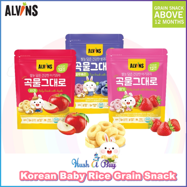 ALVINS Korean Baby Rice Snack for 12 Months ( 3 Flavors available)