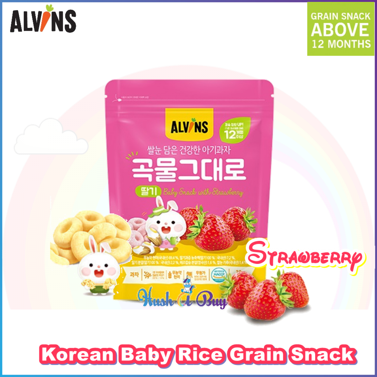 ALVINS Korean Baby Rice Snack for 12 Months Blueberry/ Strawberry / Apple