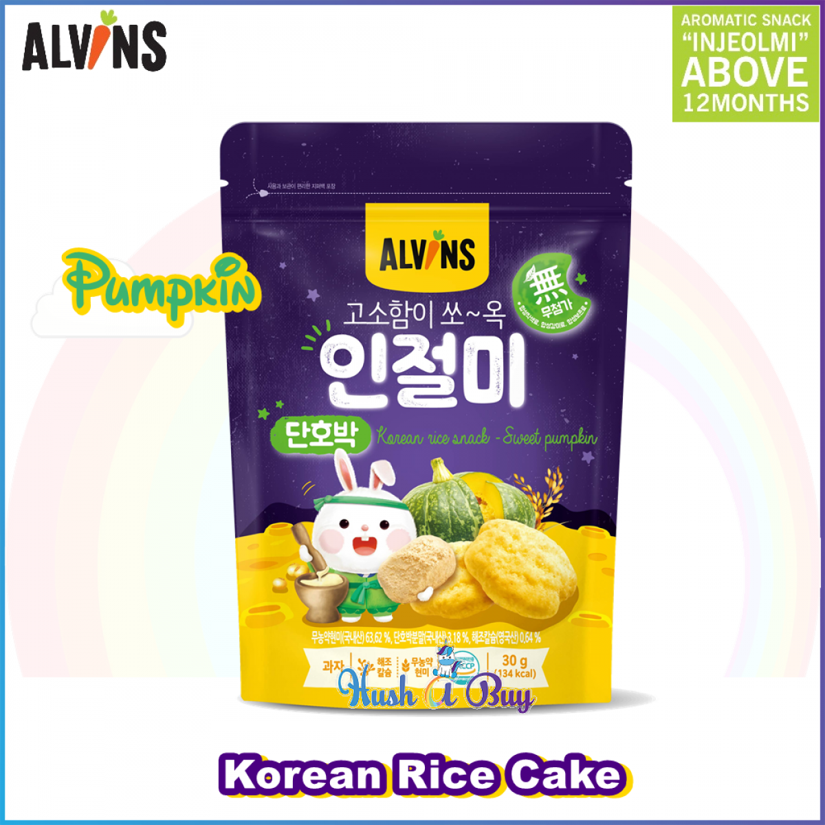 ALVINS Korean Baby Rice Cake Injeolmi for 12 Months ( 3 Flavors available)