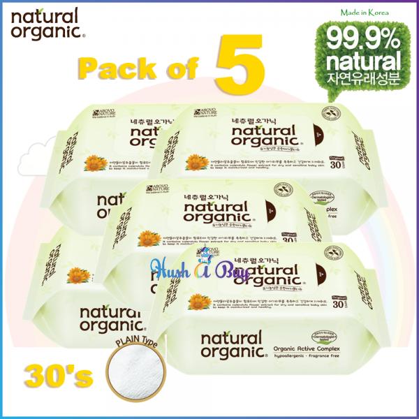 Natural Organic Baby Wipes Original Plain 30's (Pack of 5) - Made in Korea