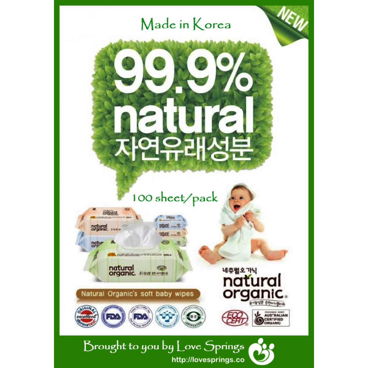 Natural Organic Baby Wipes Premium Embossing with Cap 30's 80's