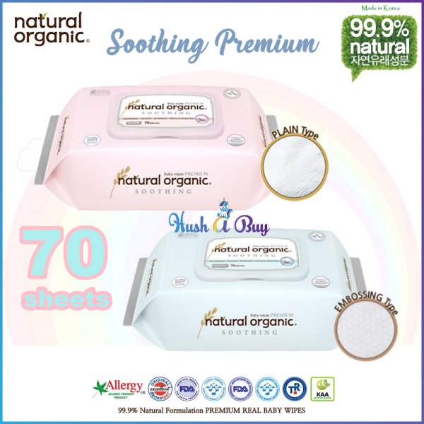 Natural Organic Baby Wipes Soothing Premium with Cap Plain/Embossing 70's