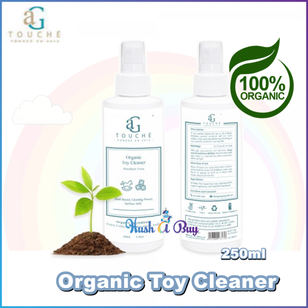 AG Touche Organic Toy Cleaner 250ml