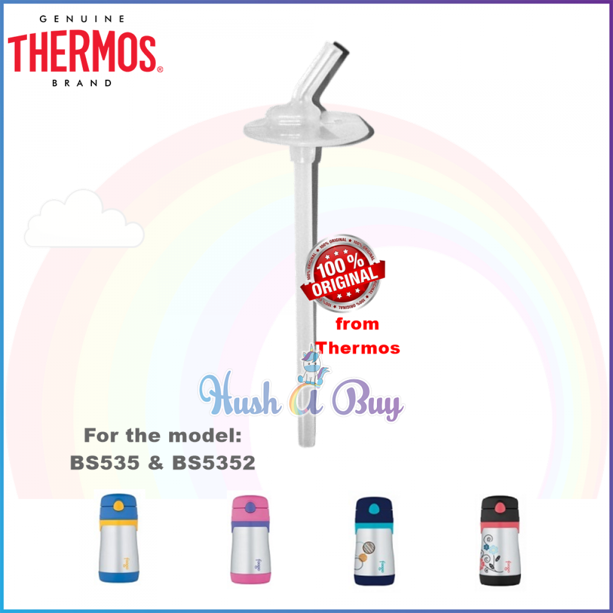 Thermos Spare Straw for BS535 and BS5352