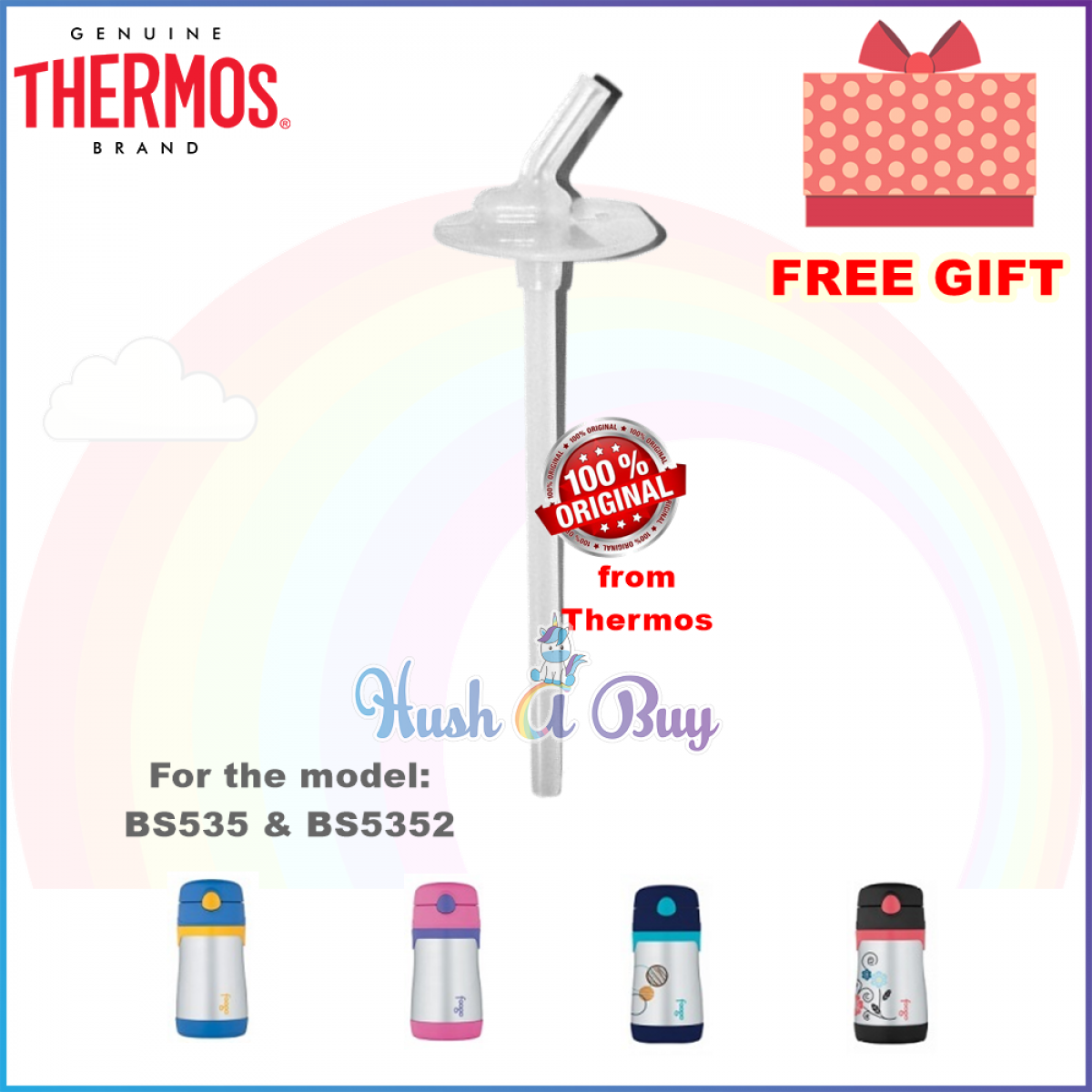 Thermos Spare Straw Complete Set for BS535 and BS5352 - FREE STRAW BRUSH