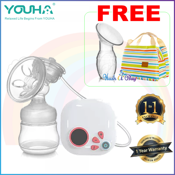 Youha Dainty Two in One Single Breast Pump FREE Peony Milk Collector & Bag