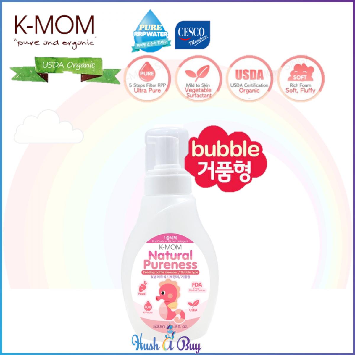 K-MOM USDA Organic Bottle Cleanser Bottle (Bubble Type) 500ml