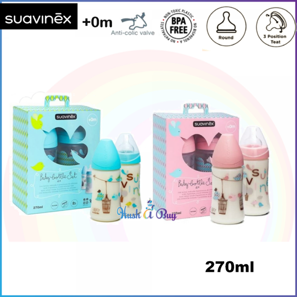 Suavinex Baby Bottle Starter Gift Pack PP 3P ROUND Teat (Set of 2) - 270ml